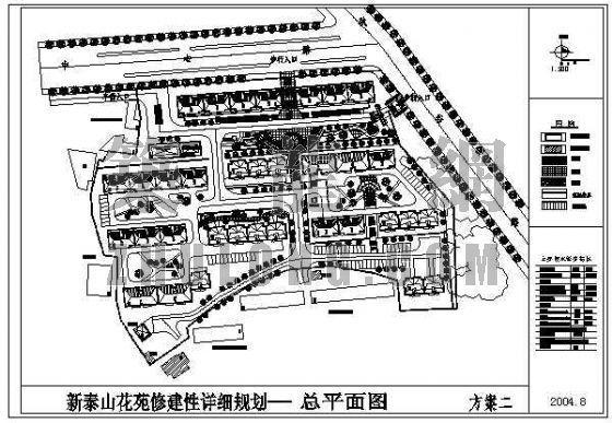 新泰山花苑居住小区修建性详细规划方案