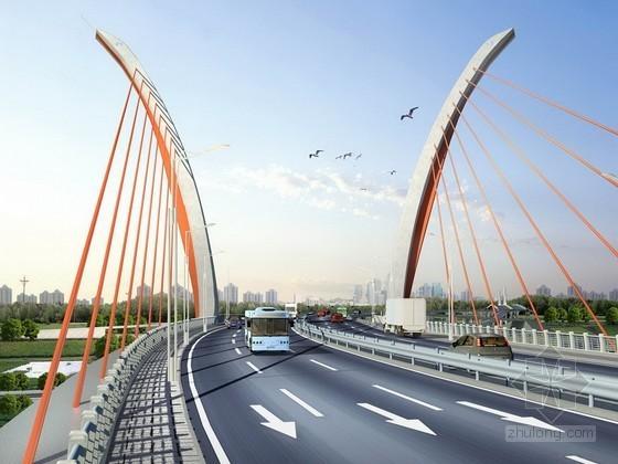 桥梁主桥箱梁施工安全专项方案(41页 计算书)