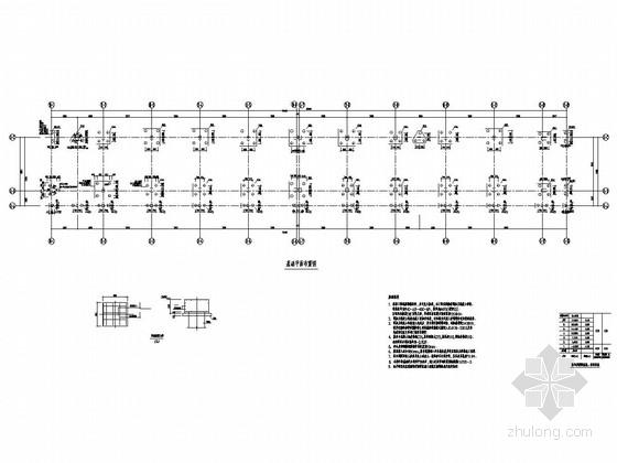六层框架结构大学宿舍楼结构施工图