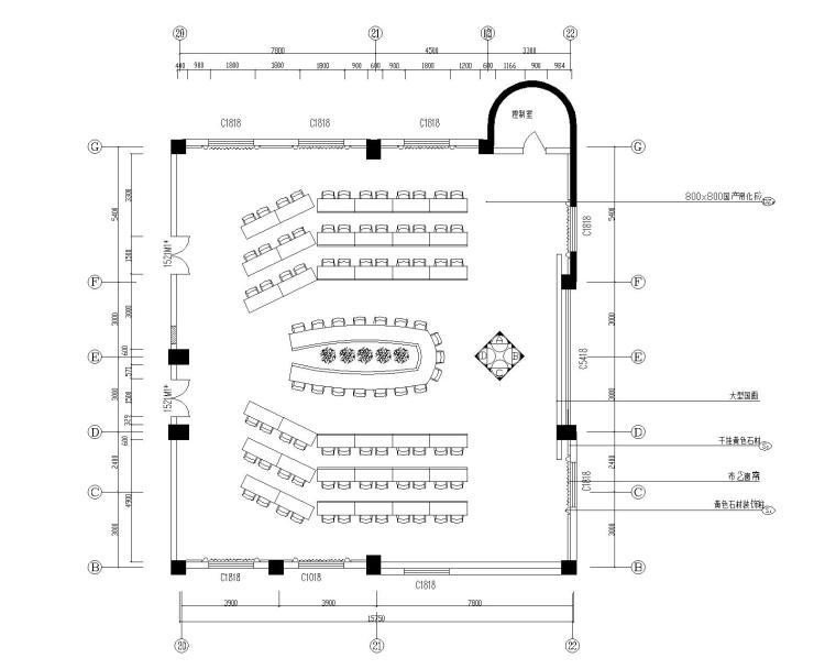 市政府办公楼多个会议室平面施工图