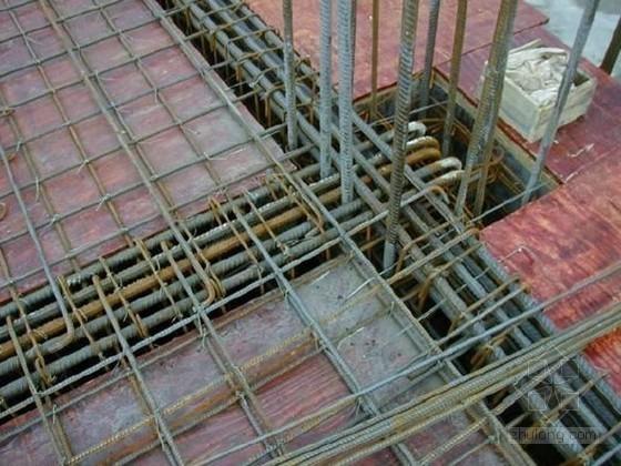 钢筋混凝土工程质量通病现象及防治措施讲稿