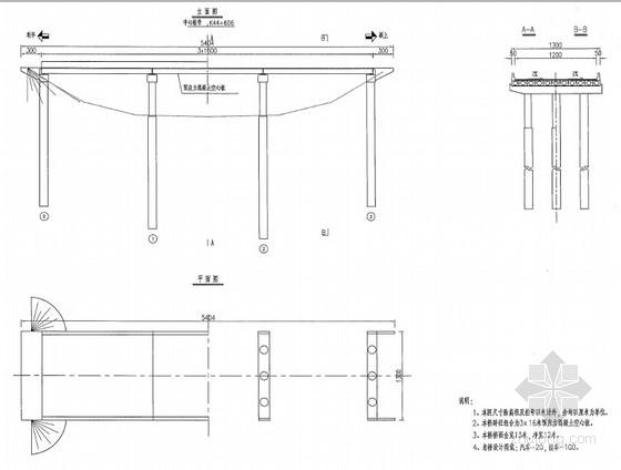[安徽]16m预应力空心板桥裂缝露筋破损维修设计图27张(桥宽13m)