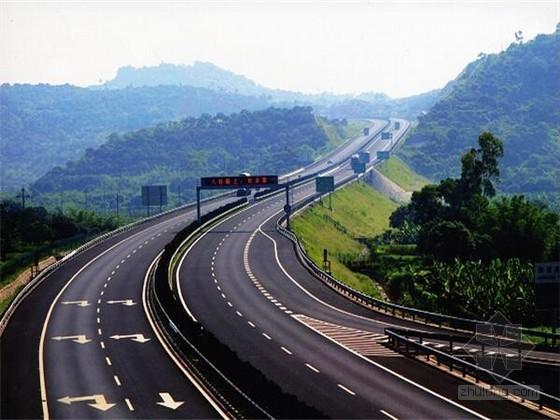 [山东]高速公路工程监理实施细则(流程图丰富)