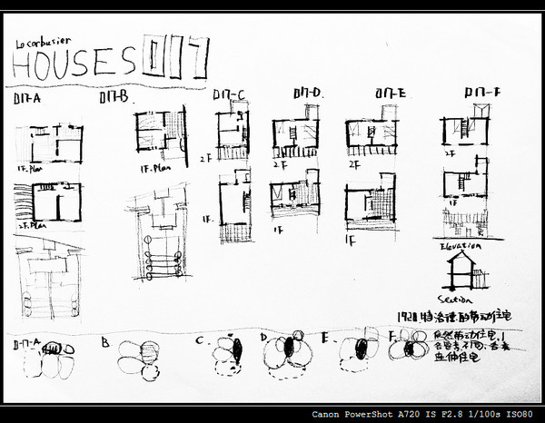 柯布西耶住宅抄绘分析-8.jpg