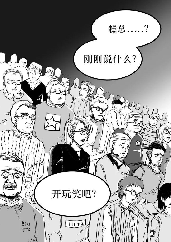 暗黑设计院の饥饿游戏_5