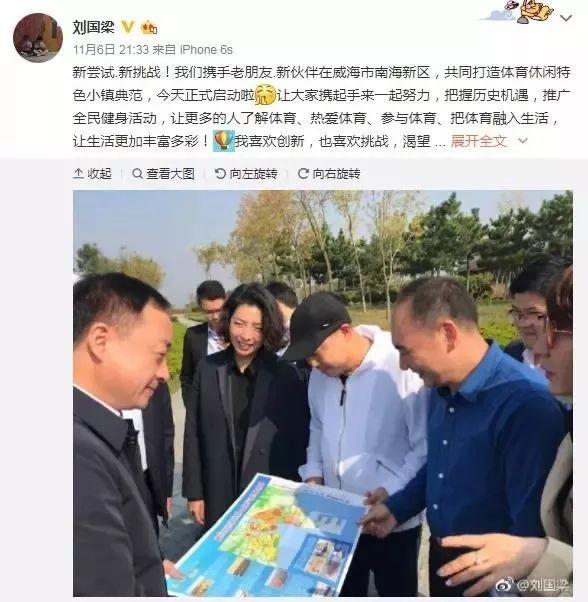 刘国梁要跨界体育特色小镇,一起来看国外体育小镇怎么玩!