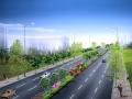 道路绿地景观规划设计ppt总结(38页)