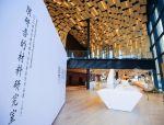 """""""隈研吾的材料研究室""""的同期材料市集和论坛即将在上海开开幕"""