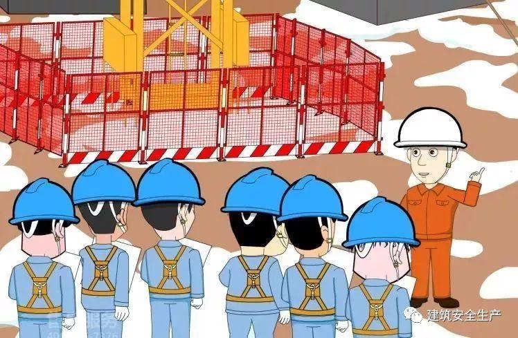 """""""超凶""""断崖式降温席卷全国多地,冬季施工常见安全事故如何防治_17"""