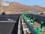 公路工程施工中机械设备的管理方法