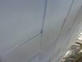超薄绝热真空板外墙外保温薄抹灰施工工法