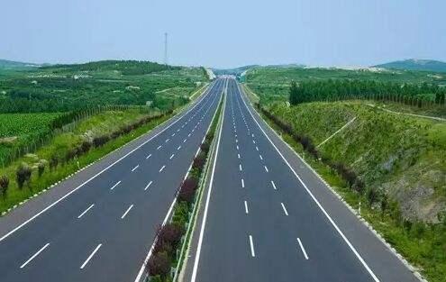 公路工程施工安全监理培训(245页)