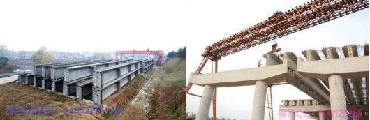城市桥梁上部结构施工_5