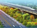 [温州]铁路工程质量管理制度体系文件汇编(155页)