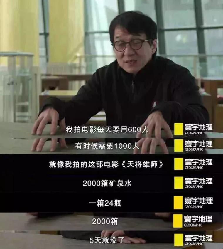 """这位设计师给中国长脸了!他设计了一堆""""垃圾"""",却让全世界拍手_14"""