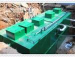 [江苏宜兴]10吨级生活生活污水处理工程设计方案