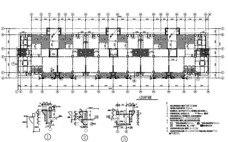 11层框剪结构商住楼结构施工图(CAD、36张)