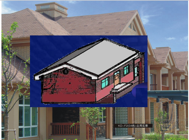 建筑工程定额与预算-施工图预算的编制-钢结构工程