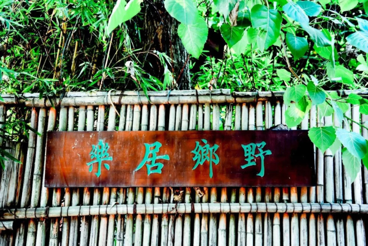 """""""土味""""景观——情怀的课代表_13"""