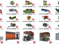 140套集装箱su模型,住宅建筑(51-100)