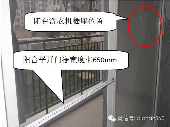 建筑工程强制性做法大全(含五大分项31种强制性做法)_49