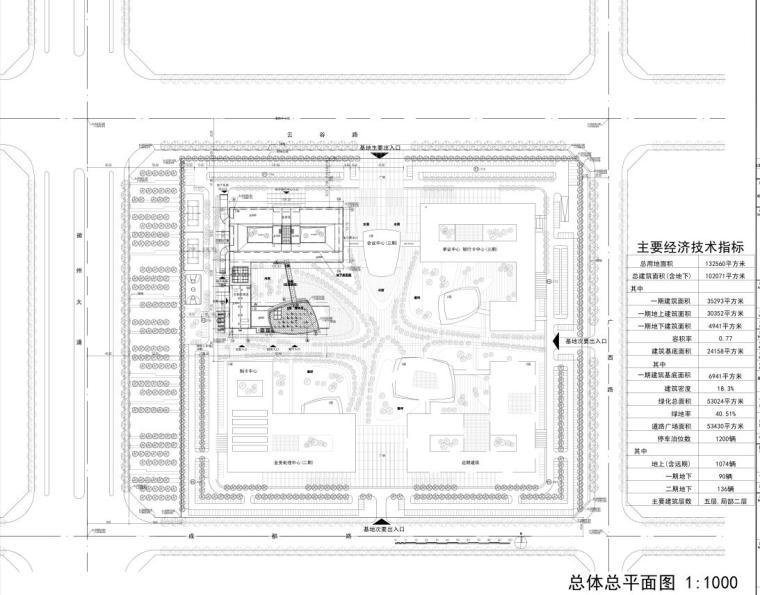 [安徽]某工行后台中心居住区施工图(50页PDF+CAD)_7