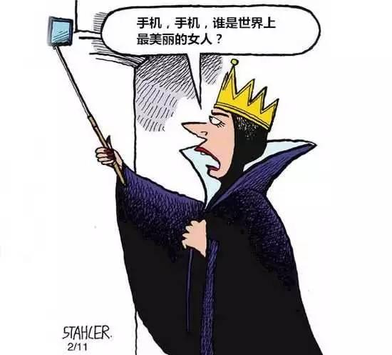 清华美女博士画了一组深入骨髓的漫画,无人幸免,全部躺枪..._2