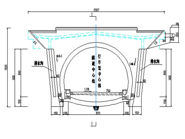 隧道施工图设计计算说明书Word版_1