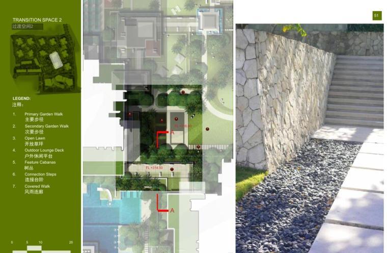 [重庆]某河运校项目居住区景观方案设计文本PDF(113页)_3