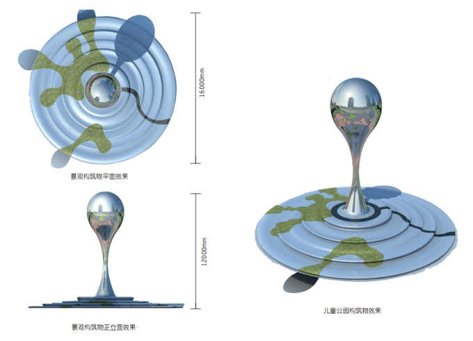 """[湖北]""""海绵城市""""生态智能体验式商业街区景观设计方案(上、中、下篇3个文本)_18"""
