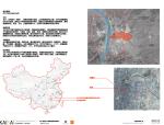 【湖南】长沙佳兆业环球广场项目设计方案