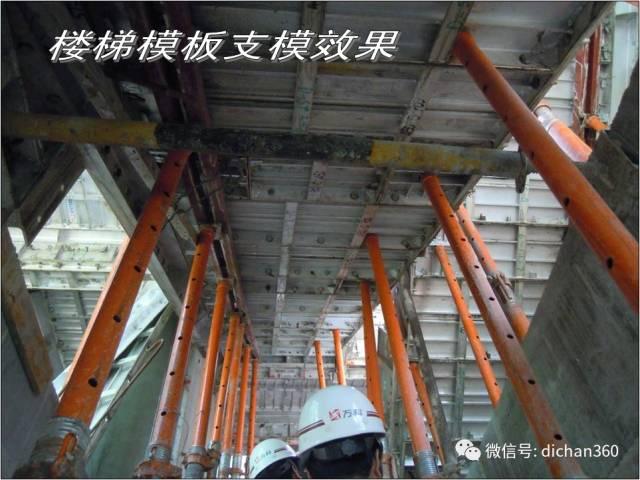 某建筑工地标准化施工现场观摩图片(铝模板的使用),值得学习借鉴_19