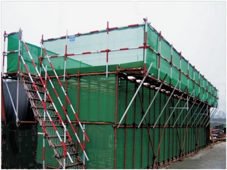 大模板安全使用及管理课件