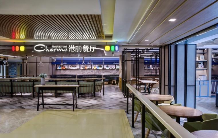 北京Charme港式餐厅-3