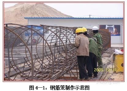 [上海]某码头钻孔灌注桩安全专项施工方案