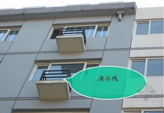 [天津]酒店公寓施工质量创优策划方案(詹天佑、海河杯)