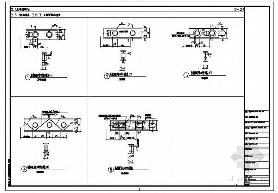 民用钢框架梁腹板开洞的补强节点构造详图