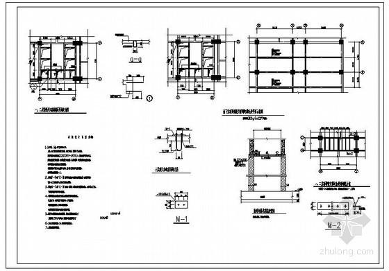 某商场改餐厅梁加固设计图