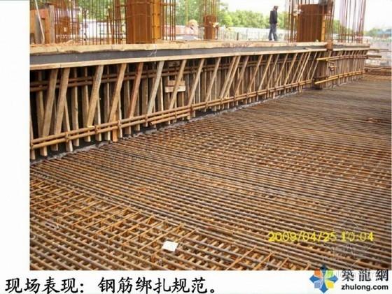 标杆集团主体结构工程质量优秀案例