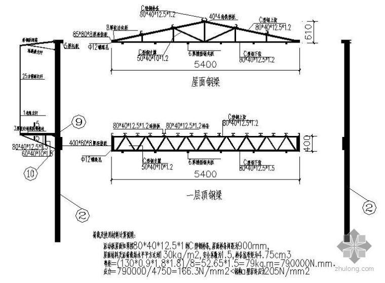 某夹芯彩钢板活动房制作安装详图