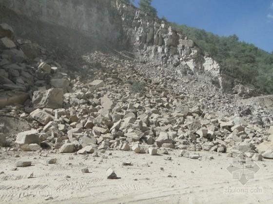 公路土石方工程爆破施工方案(含计算书)