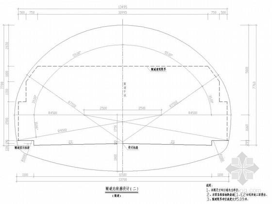 [安徽]双向六车道隧道交通工程施工图23张