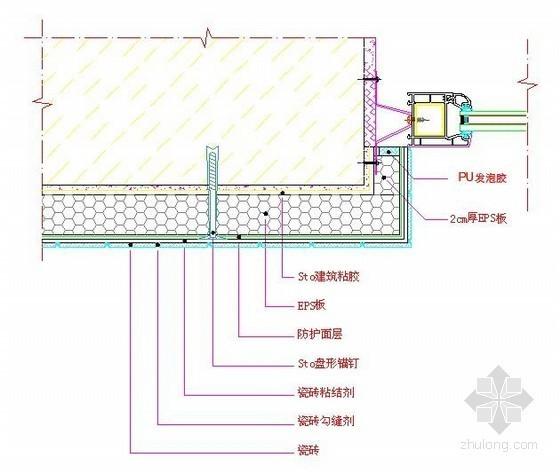 Sto瓷砖饰面外墙外保温体系窗门侧构造示意图