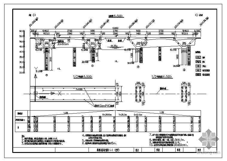斜腿钢构大桥设计图纸