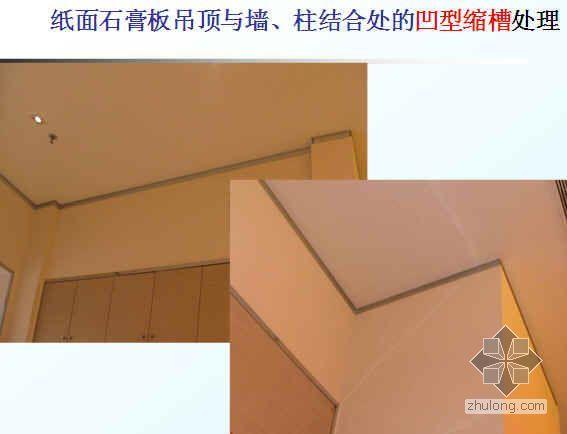 天津某办公楼创优精品照片(室内精装吊顶)