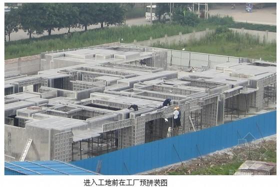 高层办公楼全铝合金模板支撑体系施工工艺(多图)