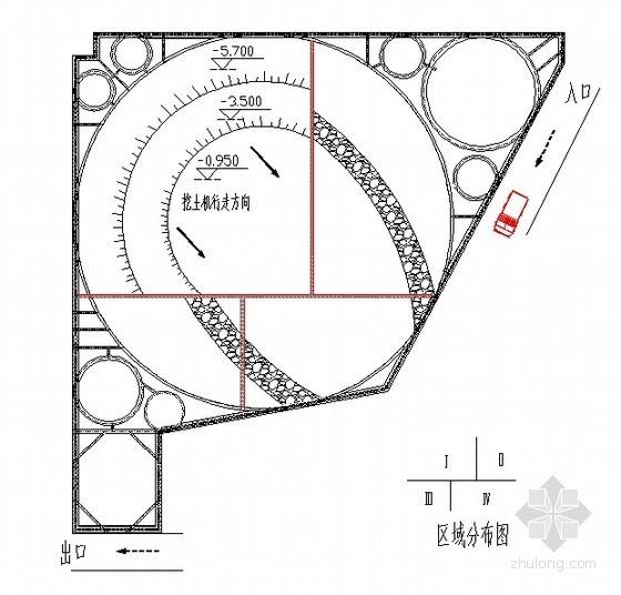 [天津]商业楼土方工程施工方案(中建、深度4.750m)