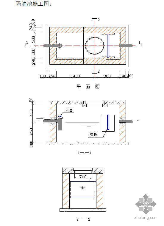 杭州某住宅项目临建施工方案