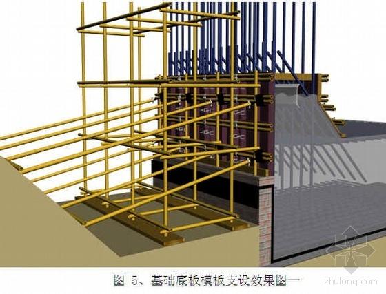 北京某火车站柱、墙模板施工方案(定型钢模板  钢质大模板  玻璃钢模板)