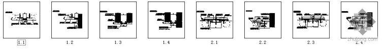 变形缝构造图集_1
